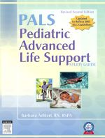 pediatric advanced life support pretest