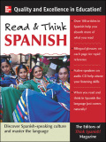 Read and Think Spanish 9780071491945