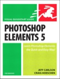 Photoshop Elements is geared for business users, students, educators, and home users who want professional-looking images for their print and Web projects, but don't want or need the advanced power of Adobe Photoshop