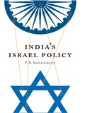 India's foreign policy toward Israel is a subject of deep dispute