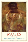 Moses 9780300225129