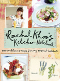Bestselling author Rachel Khoo is on the go once again with her latest cookbook, Rachel Khoo's Kitchen Notebook