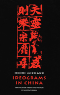 Previously available only as a limited editon, Henri Michaux's