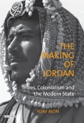 At the beginning of the 20th Century Jordan, like much of the Middle East, was a loose collection of tribes