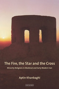 Fire, The Star And The Cross, The