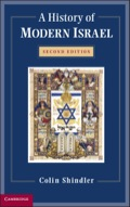Colin Shindler's remarkable history begins in 1948, as waves of immigrants arrived in Israel from war-torn Europe to establish new cities, new institutions, and a new culture founded on the Hebrew language