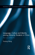 This book explores Hui (one of the Muslim minority groups in China) students' lived experiences in an elementary school in central P