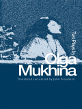 Olga Mukhina is one of the most talented, young playwrights in Russia