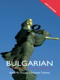 Colloquial Bulgarian (ebook And Mp3 Pack)