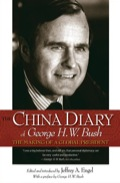 The China Diary of George H. W. Bush 9781400829613