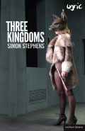 Three Kingdoms is a blackly entertaining and unsettling detective story cum parable about the devil in us all, international human trafficking and the changing state of Europe.As the severed human head of an Estonian woman is found in a river in Hammersmith, two British detectives set off in search of her origins in Europe and how she came to be found dead