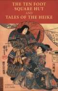 Readers of medieval Japanese literature have long been captivated by its romance and philosophy