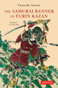 The Samurai Banner of Furin Kazan presents a historically accurate and exciting portrait of feudal Japan