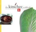Learn to make Korean kimchee with this easy-to-use Korean cookbook.Korea's favorite food - kimchee - is not simply a side dish