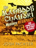 The Mahboob Chaudri Mystery MEGAPACK ™: The Complete Mystery Series 9781479406425