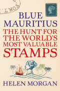 In September 1847 coloured squares of paper were stuck to envelopes and used to send out admission cards to a fancy-dress ball on the tropical island of Mauritius