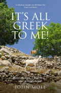 A love affair of a memoir with timeless, rural Greece and a garrulous cast of characters.