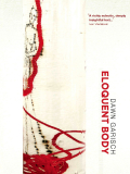 Eloquent Body explores the juxtaposition of healing and creativity both from a personal as well as medical point of view