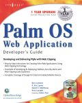 With an 80% hand-held device market-share, the Palm Organizer is the platform of choice for Mobile Internet application developers.With its decision to license the Palm OS to rival device manufacturers such as Sony, Motorola, and Handspring, Palm has further strengthened its claim as the industry standard for Mobile Computing architecture