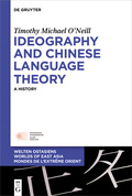 This book examines the epistemological assumptions about language and writing that were persistent throughout the course of imperial Chinese history (with an emphasis on the Han dynasty, when the core theories were established) and critically compares them to the history of European discourse on the abstract notion of ideography (from Plato to Champollion)
