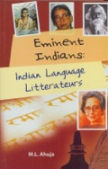 Indian culture finds its best expression in the literature of languages like Sanskrit, Hindi, Urdu, Punjabi, Tamil and Telgu, as well as other regional languages