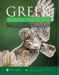 Greek Natural Philosophy