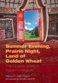 Summer Evening, Prairie Night, Land of Golden Wheat