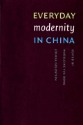 Everyday Modernity in China 9780295801155