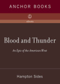 Blood and Thunder 9780307387677