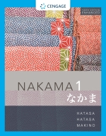 """""""Nakama 1 Enhanced, Student text: Introductory Japanese Communication, Culture, Context"""" (9780357142158)"""