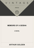 Memoirs of a Geisha 9780375406782