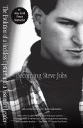 Becoming Steve Jobs 9780385347419