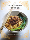 Every Grain of Rice: Simple Chinese Home Cooking 9780393241211
