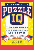 Increase Your Puzzle IQ 9780470255469