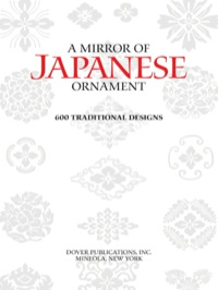 A Mirror of Japanese Ornament