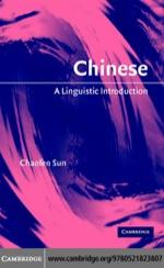 """""""Chinese"""" (9780511217524)"""
