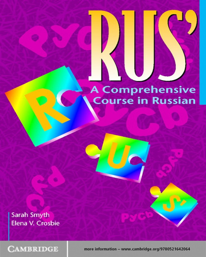 RUS': A Comprehensive Course in Russian
