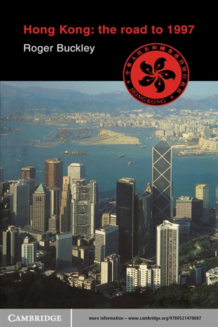Hong Kong: The Road to 1997