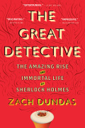 The Great Detective 9780544220201