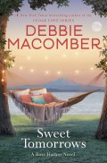 Sweet Tomorrows 9780553391848