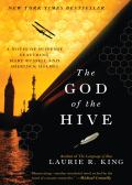 The God of the Hive 9780553907681