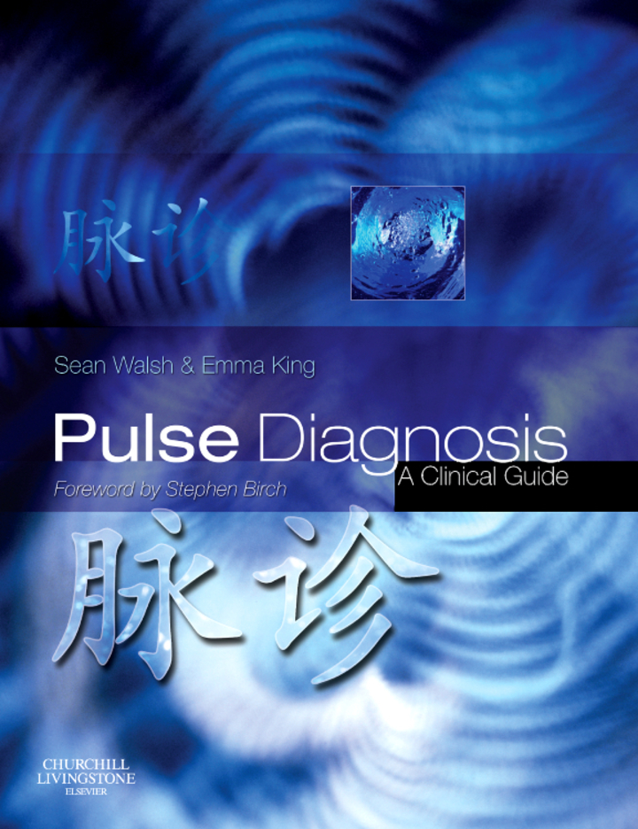 Pulse Diagnosis E-Book