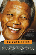 Long Walk to Freedom 9780759521049