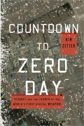 Countdown to Zero Day 9780770436186