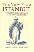 The history of Ottoman Lebanon in the 16th and 17th centuries has, until now, received only the most limited attention