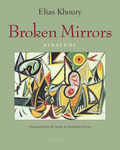 Broken Mirrors - Elias Khoury