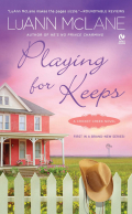 Playing for Keeps 9781101477458