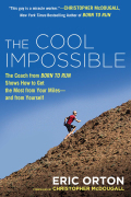 The Cool Impossible 9781101594001
