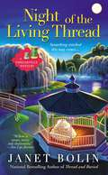 Night of the Living Thread 9781101623770