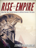Rise of an Empire 9781118454787